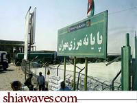تصویر ويزا در مرز عراق به مناسبت ایام اربعین حسینی