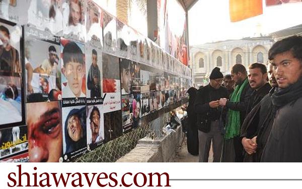 تصویر برپایی نمایشگاه جنایات آل خلیفه در کربلای معلی