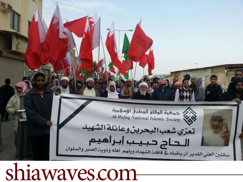 تصویر تاکید مردم بحرین بر خیزش مسالمت آمیز تا تحقق تمامی اهداف