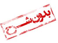 Photo of بــــــــدون شرح