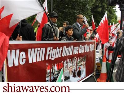 تصویر تحصن بحرینی های مقیم اروپا ، مقابل سفارت عربستان سعودی