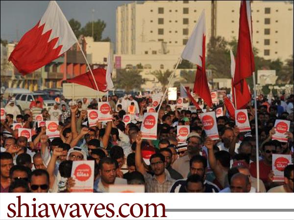 تصویر تظاهرات شیعیان بحرین در روز جمعه 13 ربیع الاول