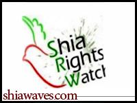 تصویر دیدبان حقوق شیعیان، اقدام های تروریستی بر ضد شیعیان در عراق و پاکستان را محکوم کرد