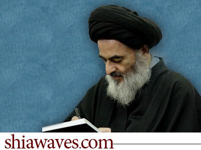 تصویر پاسخ واحد استفتائات دفتر ایت الله العظمی شیرازی در مورد سوالی راجع به هجوم به خانه وحی