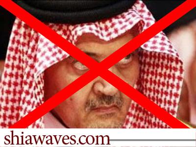 تصویر جنایت در دست اقدام شاهزاده سعودی علیه شیعیان عوامیه