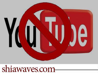 تصویر پاکسازی صحاح و کتب اهل تسنن ، قبل از فیلتر یوتیوب توسط دادگاه مصر
