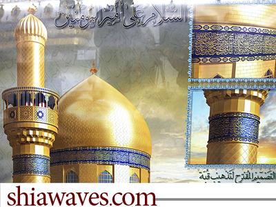 Photo of تجدید طلاکاری گنبد نورانی فاروق اعظم و صدیق اکبر علی علیه السلام