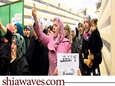 تصویر تظاهرت زنان سوریه در پی آدم ربایی تروریست ها