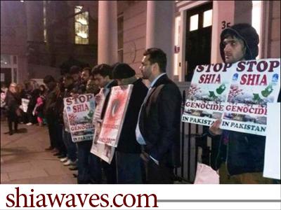 تصویر تحصن شیعیان لندن مقابل کمیساریای عالی پاکستان + تصاویر