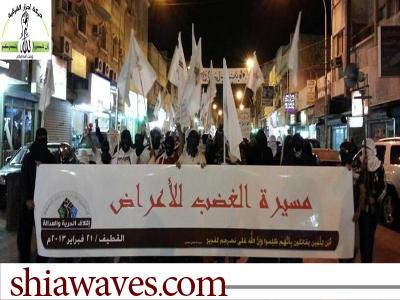 تصویر راهپیمایی شهروندان عربستانی برای حمایت از زندانیان در بند آل سعود
