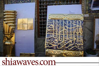 تصویر گزارش تصویری از مراسم آغاز طلاکاری گنبد فاروق اعظم و صدیق اکبر امیرالمومنین علی علیه السلام