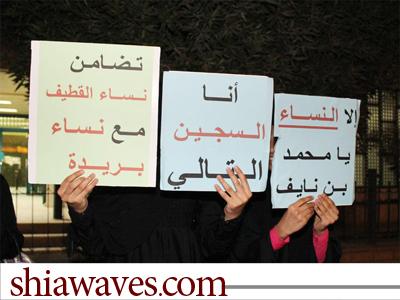 تصویر تظاهرات شهروندان استان القصیم در پی آزار بازداشت شدگان
