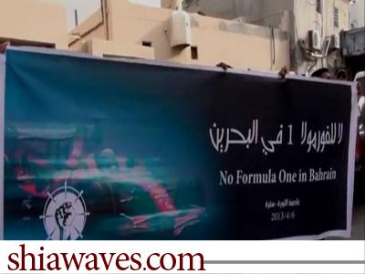 تصویر اعتراضات روزافزون مردم بحرین درپی مسابقات فرمول یک