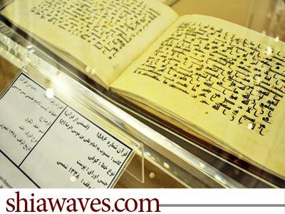 تصویر موزههاي تخصصي آستان قدس رضوي در دنيا و جهان اسلام نظير ندارد