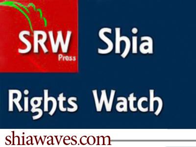 تصویر دیده بان حقوق شیعیان حکم شلاق زدن یک زن شیعه را محکوم کرد