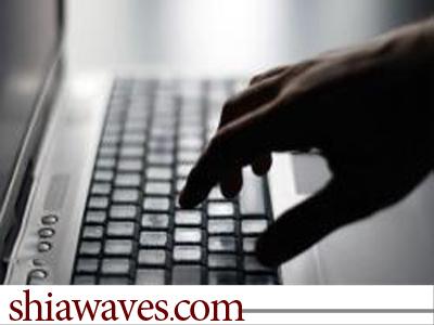 تصویر حملات سایبری در دستور کار انقلابیون بحرین