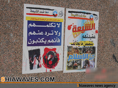 تصویر اقتدای سلفیان به مشرکان صدر اسلام برای جلوگیری از نشر تشیع