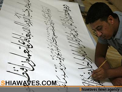تصویر نگارش بزرگترین قرآن جهان در نجف اشرف