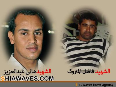 تصویر تبرئه قاتلان شهید بحرینی توسط آل خلیفه