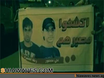 تصویر تظاهرات مناطق مختلف بحرین در همبستگی با بازداشت شدگان