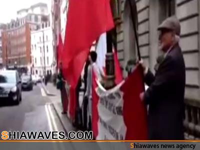 تصویر تجمع بحرینیها مقابل سفارت عربستان در لندن