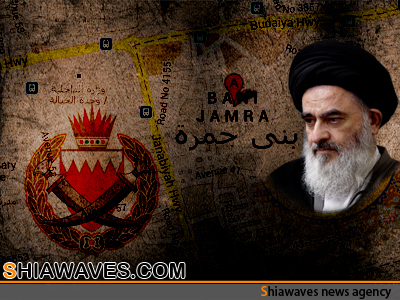 تصویر اتهام وقیحانه دولت ظالم بحرین به بیت آیت الله العظمی شیرازی