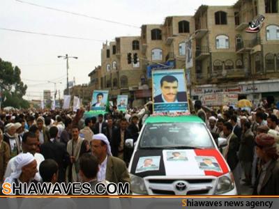 تصویر تظاهرات گسترده حوثیهای یمن در اعتراض به کشتار شیعیان