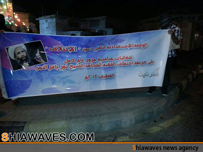 تصویر قطیف در آستانه برگزاری سالگرد بازداشت شیخ نمر
