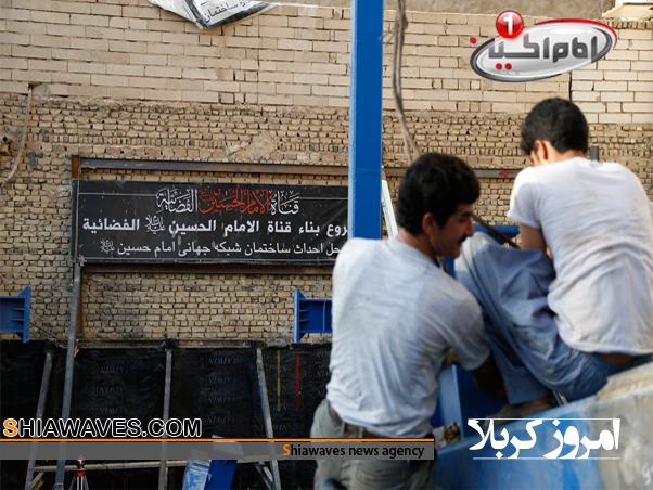 تصویر آغاز عملیات ستون گذاری ساختمان حسینیه و استودیو شبکه جهانی امام حسین علیه السلام در کربلای معلی