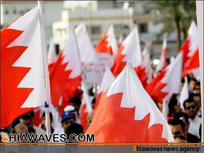 تصویر تظاهرات هزاران  نفری درپایتخت بحرین