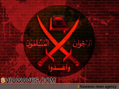 تصویر بسته شدن دفتر گروه اخوان المسلمین در قاهره مصر