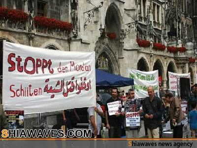 تصویر تظاهرات در مونیخ آلمان در محکومیت شهادت علامه شحاته