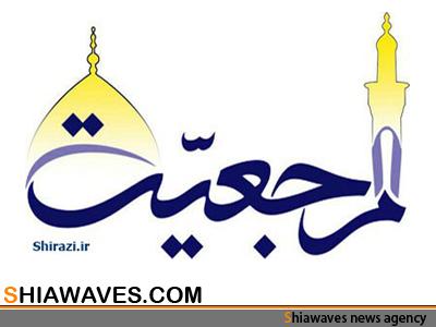 تصویر پخش آزمایشی شبکه ی ماهواره ای مرجعیت، همزمان با ماه مبارک رمضان