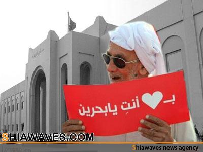 تصویر ممنوعیت راهپیمایی مسالمت آمیز در بحرین