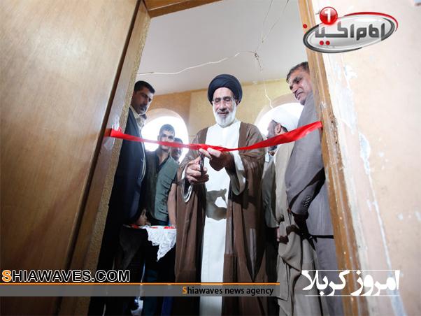 تصویر افتتاح ایستگاه رادیویی حرم مطهر حسینی در بصره