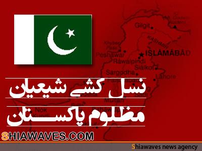 تصویر شهادت خادم یک حسینیه در کراچی پاکستان