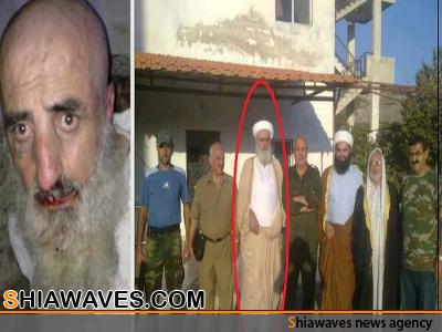 تصویر شهادت مظلومانه روحانی سرشناس سوریه توسط گروهک های وهابی