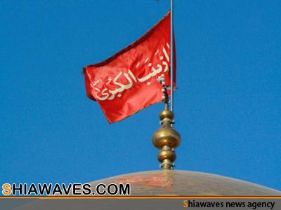تصویر اهداء نخستین پرچم بارگاه حضرت زينب  سلام الله علیها  به موزه آستان قدس