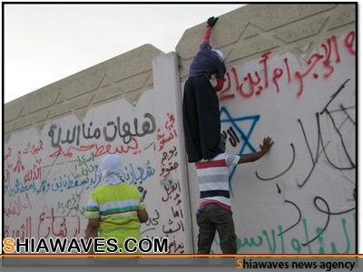 تصویر دیوارنویسی ابزاری برای وحشت آل سعود
