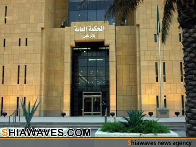 تصویر عدم مشروعیت دستگاه قضایی آل سعود