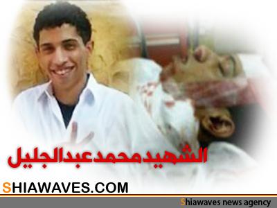 تصویر شهادت جوان 20ساله بحرینی و کتمان حکومت !