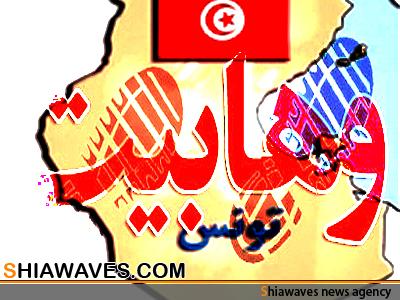 """تصویر تشکیل ستاد """"نه به وهابیت""""  در تونس"""