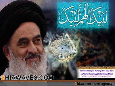 تصویر گزارشی از برنامه های بعثه آیت الله العظمی شیرازی در مدینه منوره