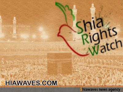 تصویر پیام سازمان دیدبان حقوق شیعیان جهان خطاب به سردمداران سعودی در ایام حج