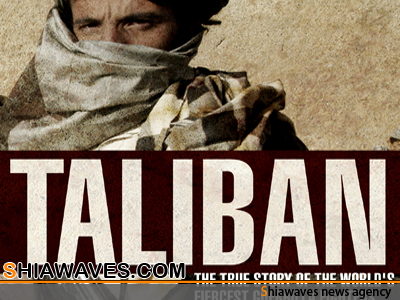 Photo of طالبان در کمین شیعیان پاکستان