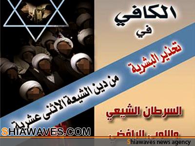 تصویر اقدامات ضد شیعی ، رژیم آل سعود در موسم حج