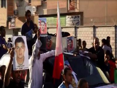 تصویر تظاهرات بر علیه رژیم آل خلیفه در شهر ستره بحرین