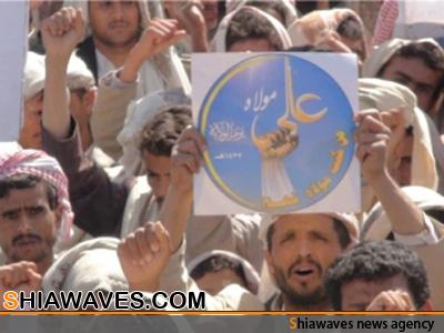 تصویر شهادت 6 شیعه یمنی به جرم شرکت در جشن عید غدیر