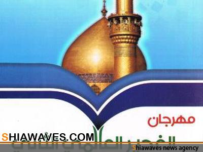 تصویر پوشش خبرى و ماهواره اى كنگره جهانى غدير توسط آستان علوی