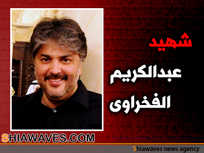 تصویر کاهش حکم حبس قاتلان یک شیعه ی بحرینی